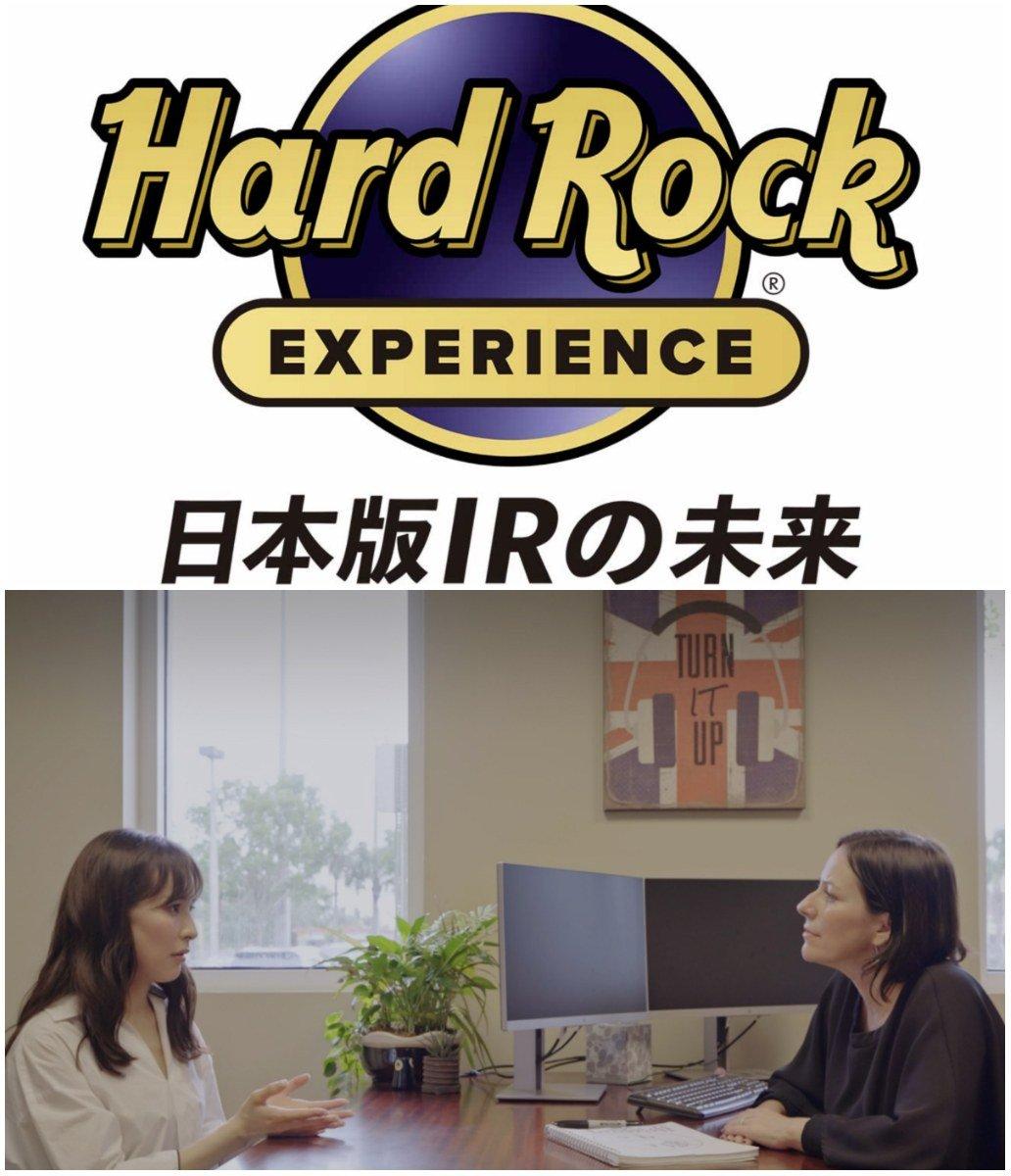 Hard Rock Japan casino resort
