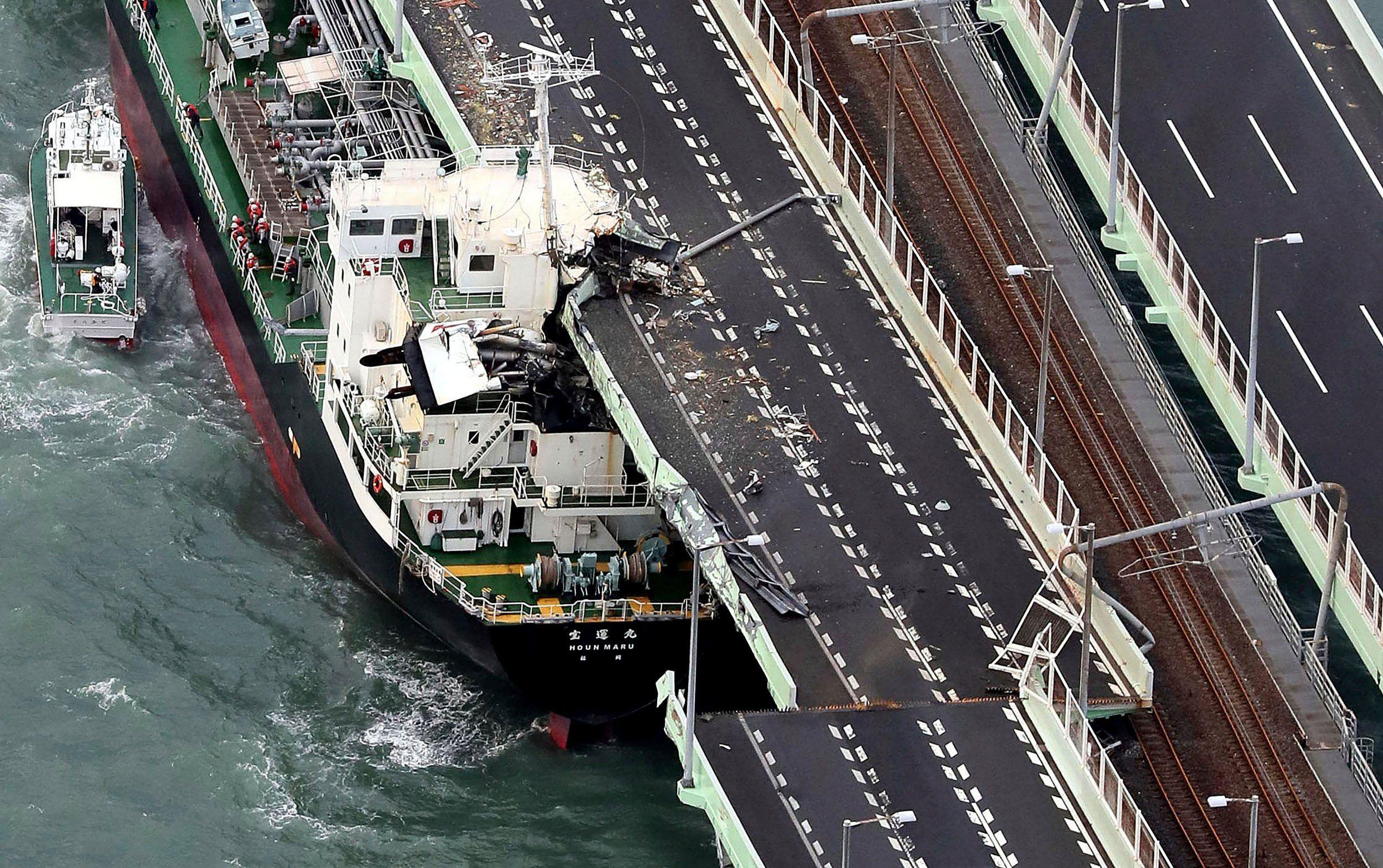 Yumeshima