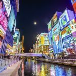 Osaka Wins Bid to Host World Expo in Major Coup for Casino Ambitions