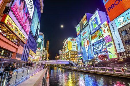 Osaka world expo