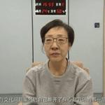 Chinese lottery