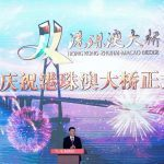 Macau Government Says 35 Million People Will Visit Enclave in 2018, 70 Percent From Mainland China