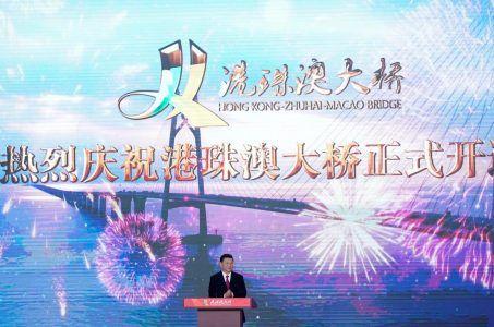 Macau visitation Hong Kong bridge