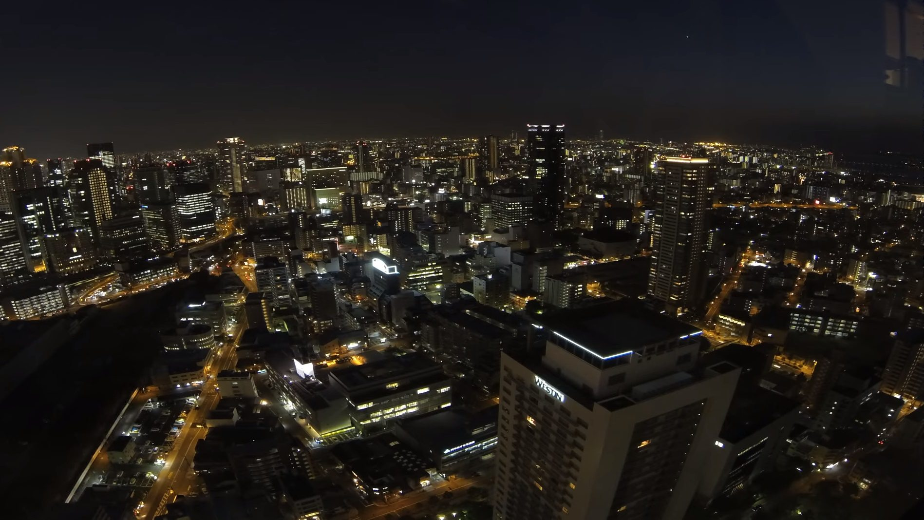 Osaka Integrated Resort shortlist