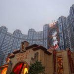 Melco to Phase Out All VIP Operations at Studio City Macau by 2020