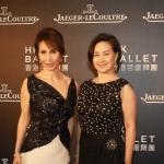 Daisy Ho: Shareholder Alliance Will Bolster SJM Holdings' Pursuit of New Macau License