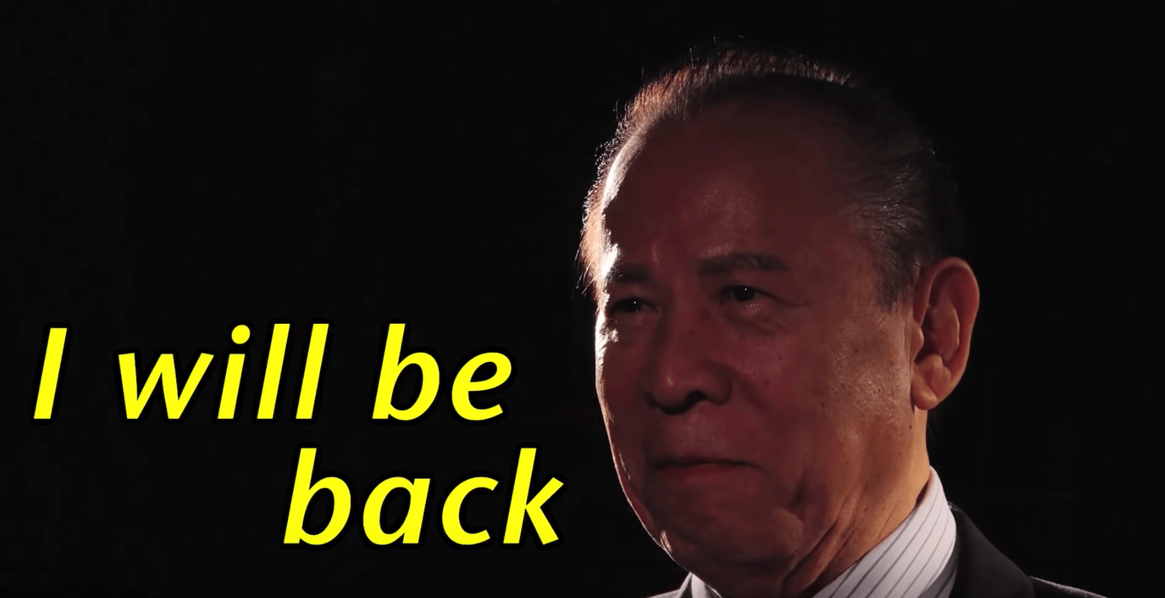 Kazuo Okada Manila Universal YouTube