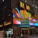 Macau satellite casinos