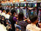 Japan anti-addiction measures