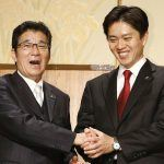 Osaka Mayor and Governor Swap Jobs in Local Elections to Keep Casino Vision Intact