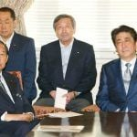 Japan Casino Administration Committee Powers Unveiled, Regulatory Nominees Coming Soon