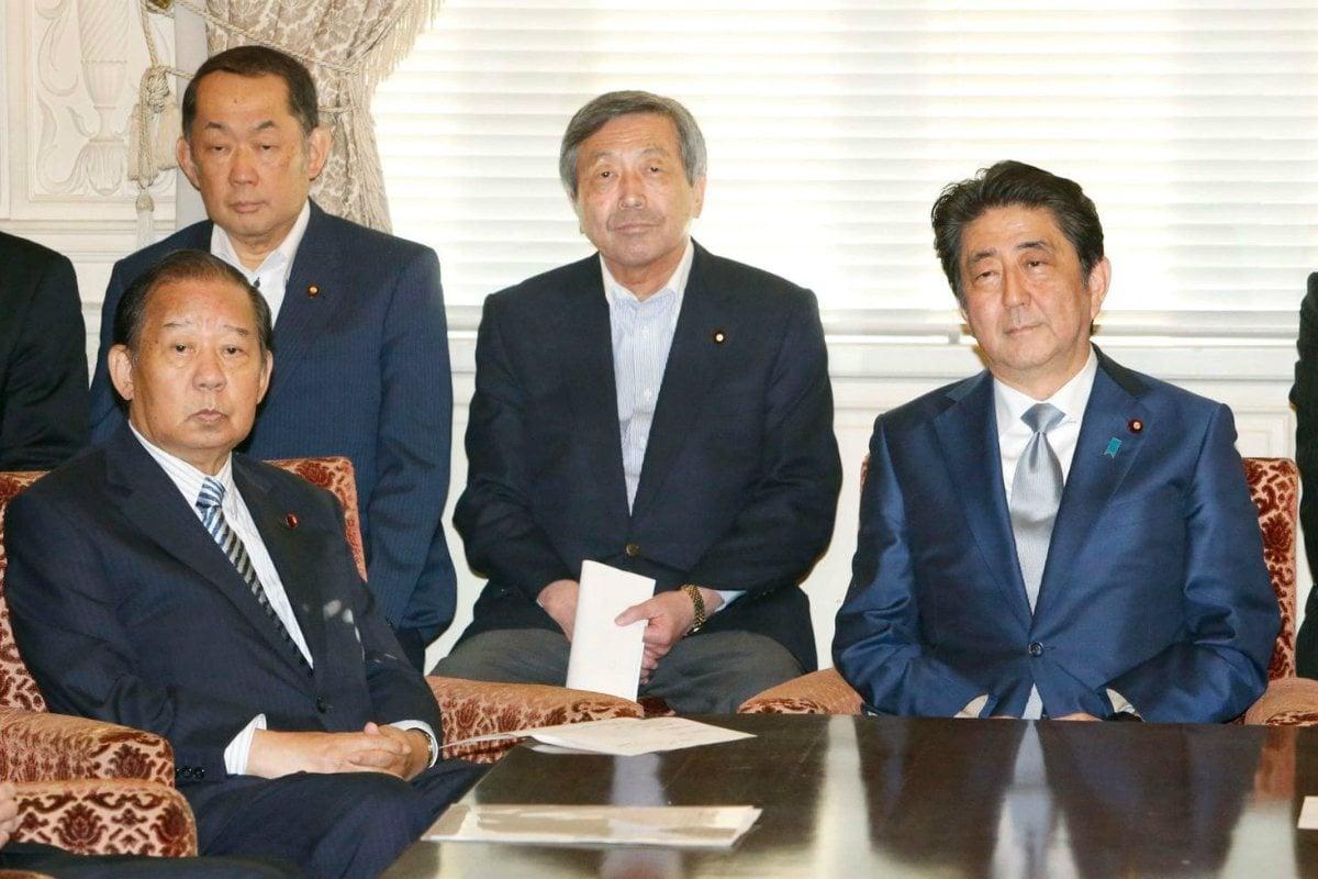 Japan casino resort Shinzo Abe