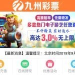 Google, Apple Delete Hundreds of Chinese-Facing Gambling Apps Disguised as Innocuous Content