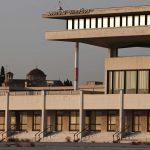 Hard Rock International, Mohegan Gaming Emerge as Greece Airport Casino Leading Contenders