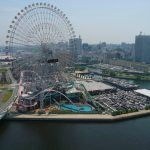 Yokohama Japan Casino Opposition Plans to Oust Mayor, Reconsider Integrated Resort Candidacy