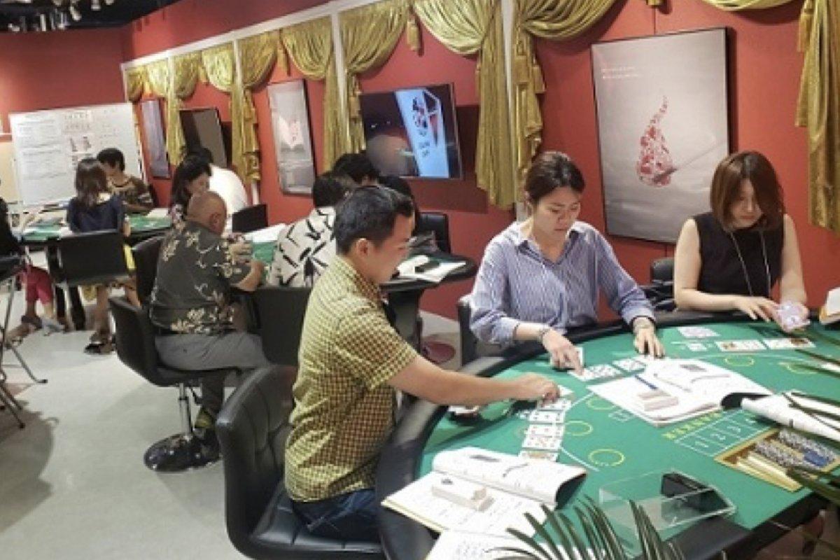 Japan casino management commission