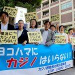 Wanted: Multibillion-Dollar Integrated Resort Casino Proposals in Yokohama Japan