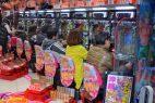 Japan pachinko slot machines
