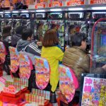 Japan Home to Most Legal Gaming Machines in the World, as Country Inches Closer to Commercial Casinos
