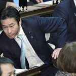 Akimoto, Supporter of Japanese Casinos, Busted by Tokyo Public Prosecutor on Bribery Charges