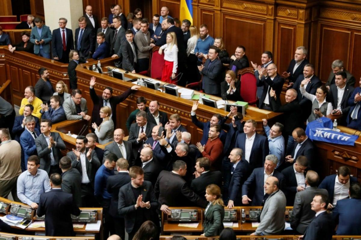 Ukraine casino gambling bill