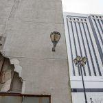 Atlantic City Mayor Demands Demolition of Vacant Trump Plaza