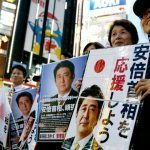 Japan Delaying Casino Law to Consider Anti-Corruption Gaming Regulations