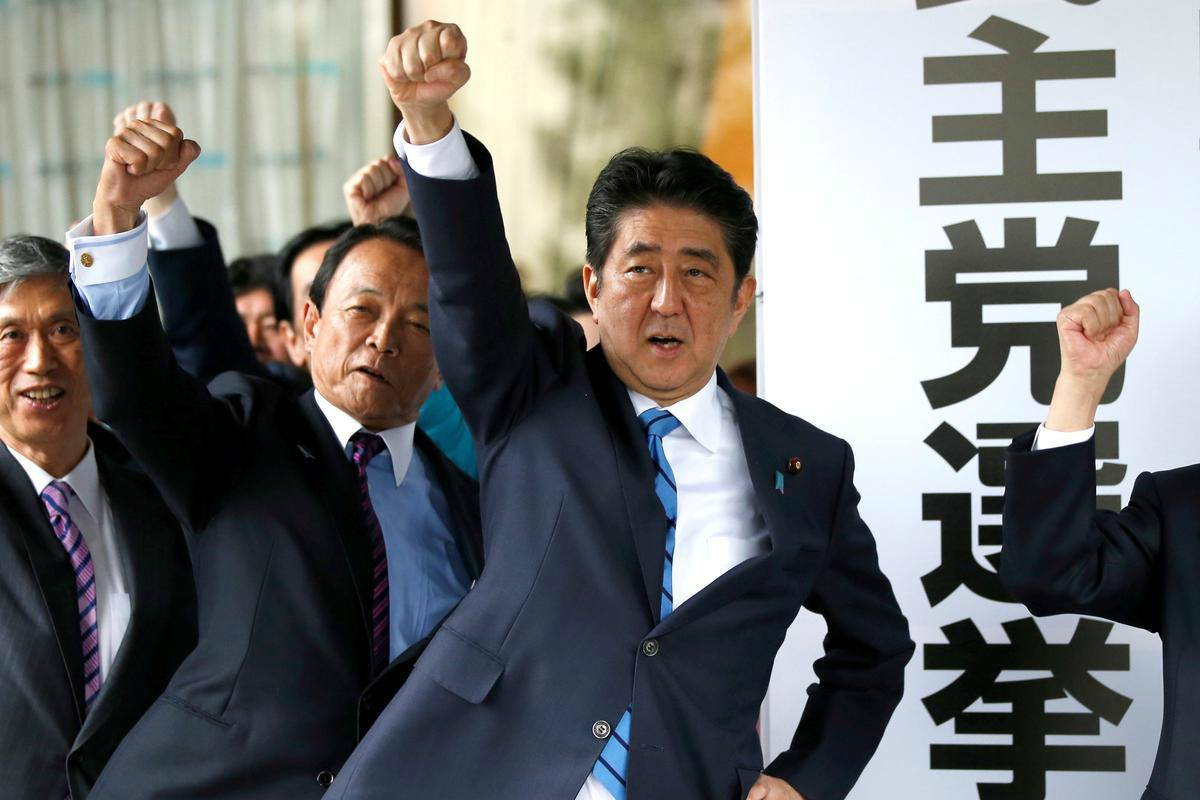 Shinzo Abe Japan casino IR