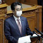 Japan Government Will Field Integrated Resort Bids January Through June 2021