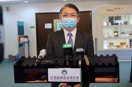 Macau casinos DICJ director Ho
