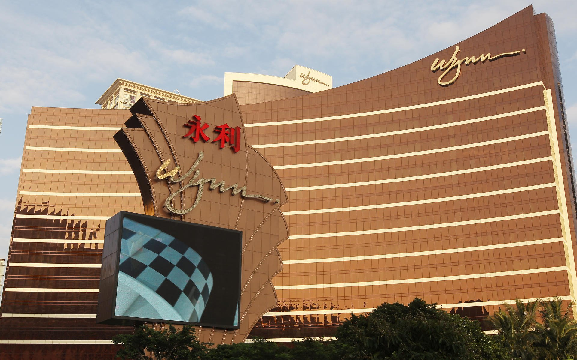 Wynn May Lead Rebound, Analyst Says