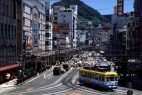 Nagasaki Seeks IR Partner