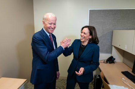 Joe Biden 2020 odds Kamala Harris