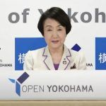 Yokohama Japan Delays Integrated Resort Policy Announcement