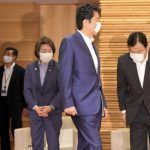 Japan Delaying Integrated Resort Timeline Comes as Little Surprise