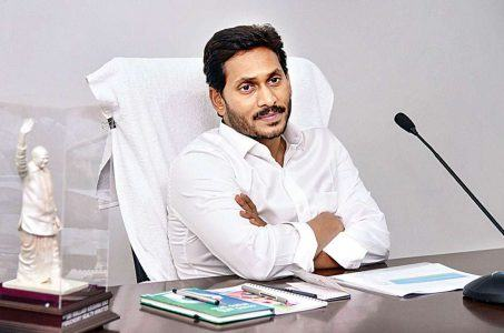 Andhra Pradesh online gambling India