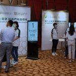 Grand Lisboa Palace on Hiring Spree in Macau, $5B Cotai Casino Needs Workers
