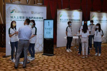 Grand Lisboa SJM Holdings Macau Cotai