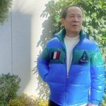 Kazuo Okada Appeal Dismissed by Tokyo High Court, Billionaire Must Pay $200K