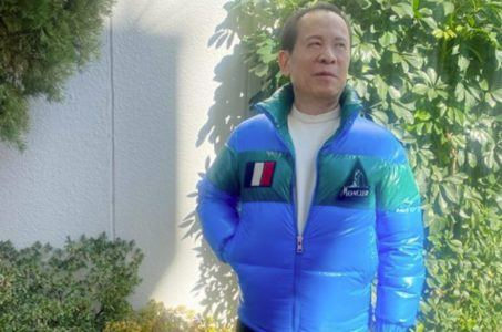 Kazuo Okada Japan court Universal Entertainment