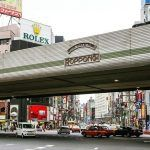 Japanese Police Arrest Top Yakuza Boss Accused of Running High-Stakes Tokyo Baccarat Den
