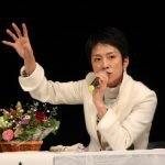 Japan Opposition Leader Urges Public to Resist Integrated Resort Casinos