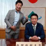 Two Japanese Men Guilty of Bribing Lawmaker Receive Prison Sentences