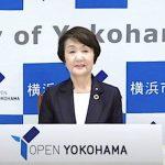 Yokohama Mayor Fumiko Hayashi Will Respect Public Opposition to Casino Resort