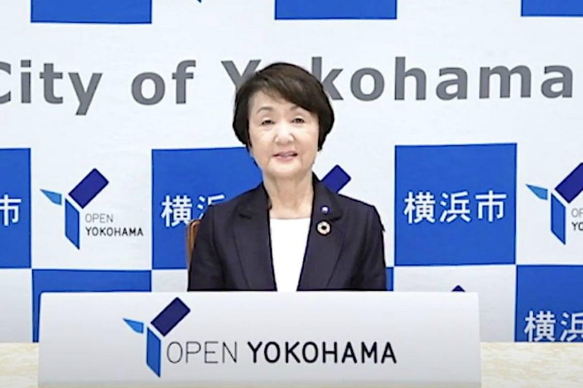 Yokohama casino integrated resort IR