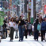 Yokohama Casino Referendum Obtains Necessary Signatures