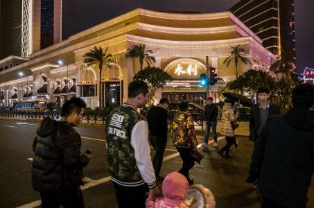 Macau VIP