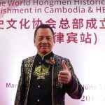 Macau Triad Leader 'Broken Tooth' Wan Kuok-koi Sanctioned by US Government for Expanding Criminal Empire