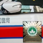 Macau Police Bust Alleged Online Gaming Hub Hosted in Enclave Limits