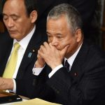 Japan Won't Tax Casino Winnings of Foreign Gamblers, Says Amari